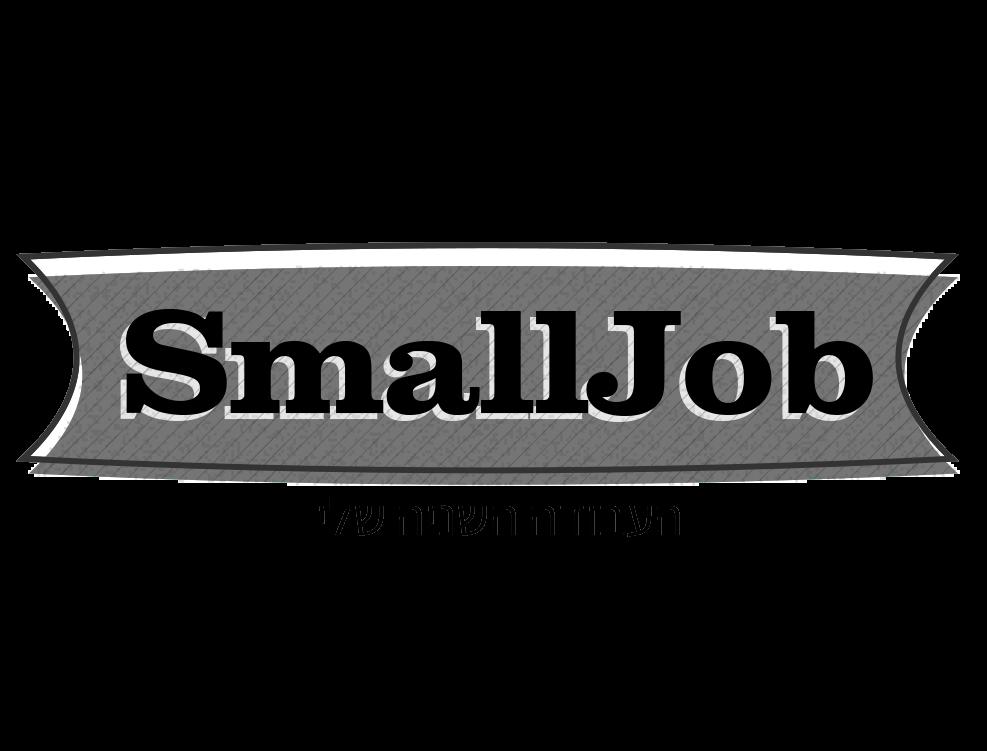 SMAILL JOB