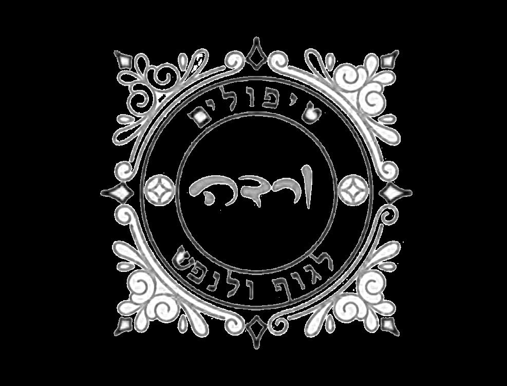 ורדה לוגו