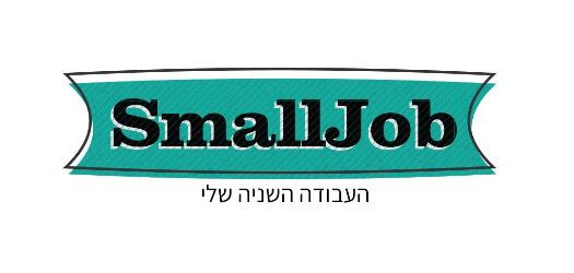 smalljob